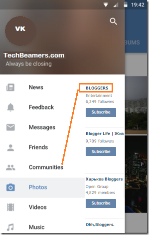 VK.com Android Apps for Bloggers